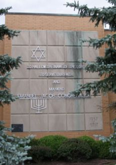 B'ruchim HaBa'im!  Welcome to Emanuel Jacob Congregation!